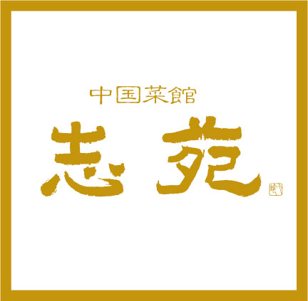 shien_logo